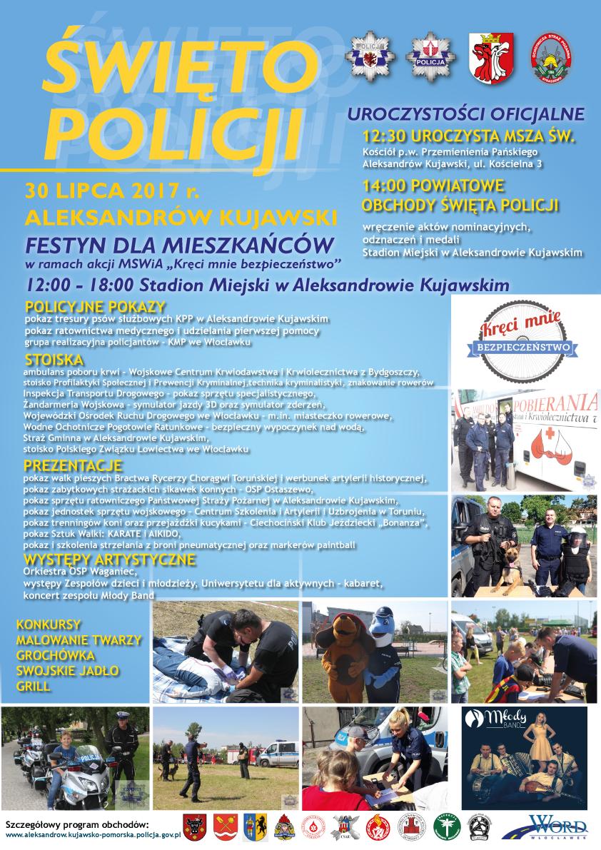 - plakat_swieto_policji_2017_finalny.png